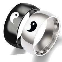 Love is a couple  Tai Chi Yin Yang Ring Stainless Titanium Steel Black Silver Vintage Rings For Women Men
