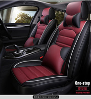 ( Front + Rear ) Special Leather Universal Auto Seat Covers Suitable for 98% 5 seat set car use High quality PU Seat cushion