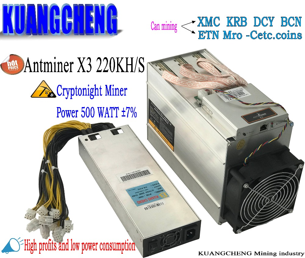 Old 80-90% Used CrptoNight Antminer X3 220KH/s With PSU Asic Miner XMC Miner ETN Mining Than Antminer S9 Z9 Z11 S17 Low Power
