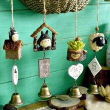 Творческий пасторальный смолы колокольчики мультфильм японский стиль Тоторо суккулент дверной звонок висячие украшения подарки