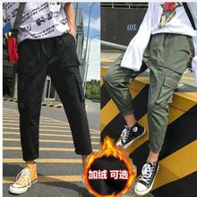 Fall / Winter Casual Men's Overalls Thickened and Velvet Korean Trousers
