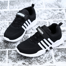 Children Winter Shoes Boys Sports light weight  Casual Breathable Outdoor Kids Sneakers Boy girls Running