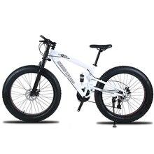 Высокое качество горный велосипед 26 фэт 7/21/24 Скорость амортизатор велосипедов снегоход двойной дисковые тормоза велосипеда