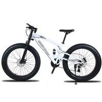 Высокое качество горный велосипед 26 фэт 7/21/24 Скорость амортизатор велосипедов снегоход двухдисковые тормоза велосипеда Бесплатная достав...