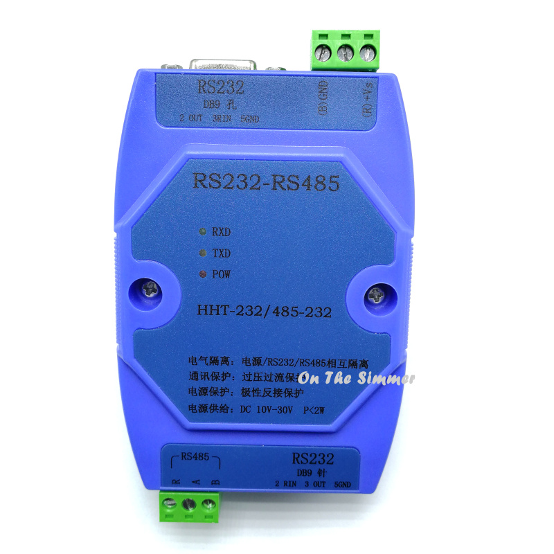 RS232 to RS485/RS232 converter communication lightning protection active isolation type|isolation|isolated rs232|  - title=