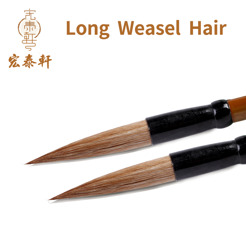 Bgln 1Pcs Weasel Hairs Chinese Brush Painting Calligraphy Pen Artist Writing Script Brush Fit For Student School Art Stationery