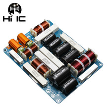 1 adet hoparlör 3 yollu ses frekans bölücü hoparlör 3 birim Crossover filtreler 300W/600W/1000W/1500W
