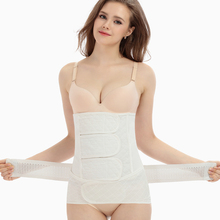 Hot body shapers waist trainer shaper slimming modeling strap girdle belt control tummy