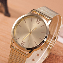 Excellent Quality New Design Women's Ladies Quartz Wrist Watches Gold Stainless Steel Mesh Band Wrist Watches