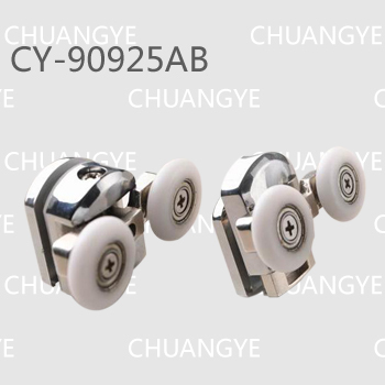 door roller double roller  CY-90925ABpicture( A set include 4up roller and 4down roller )
