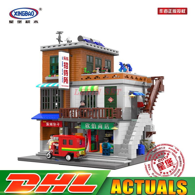 XingBao 01013 Building Blocks 2706 pcs Genuine Creative MOC City Series The Urban Village Set Bricks Educational Toys Model Gift in stock xingbao 01013 2706 pcs genuine creative moc city series the urban village set building blocks bricks toys model gift
