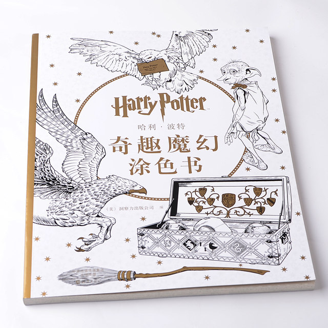 96 Pages Harry Potter Adults Coloring Book Secret Garden Series Stress Relieving Graffiti Books Antistress