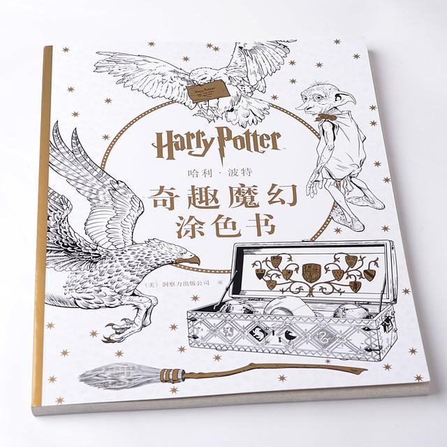 96 Seiten Harry Potter Erwachsene Malbuch secret garden Buch Serie ...