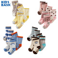 3pais/Set New KID'S BASIC Children Baby Girls and Boys Thicken Cotton Terry Short Socks Cartoon Dots & Stripped Socks for Winter