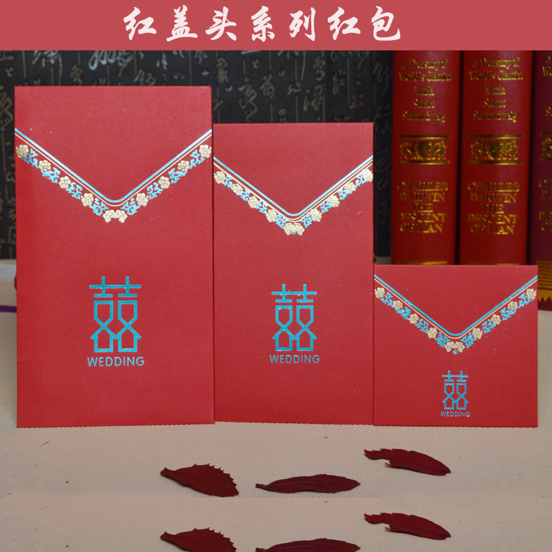 Red Lucky Chinese New Year Happiness Red Envelope Packet Lucky Money 40 Pieces