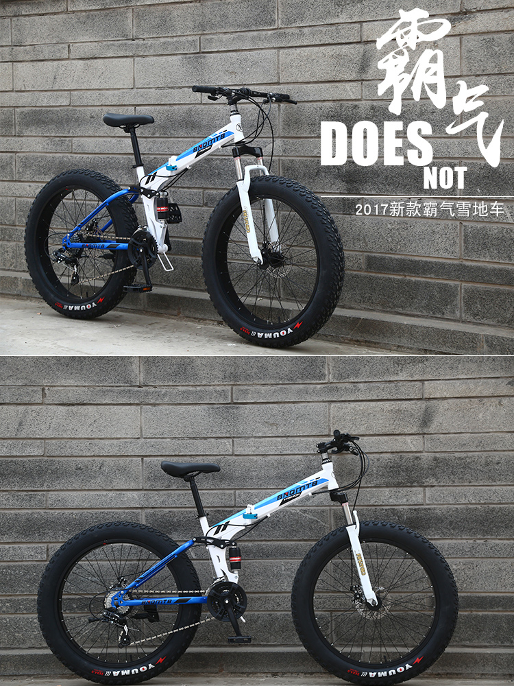 New X-Front Brand 24/26 4.0 fat tire wheel 7/21/24/27 speed Four-link soft tail frame folding mountain bike downhill MTB bicycle