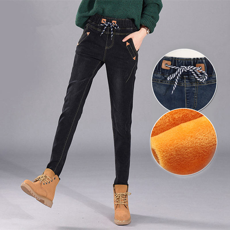 Winter Plus Velvet Elastic Waist Boyfriend Jeans For Women Lace Up Warm Casual Harem Pants Women Long Denim Jeans Femme C4952