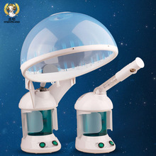 Portable Home use 2 In 1 Hot Mist Facial Steamer Humidifier Ozone Hair Face Steamer Skin Care Face Atomizer multifunctional Tool