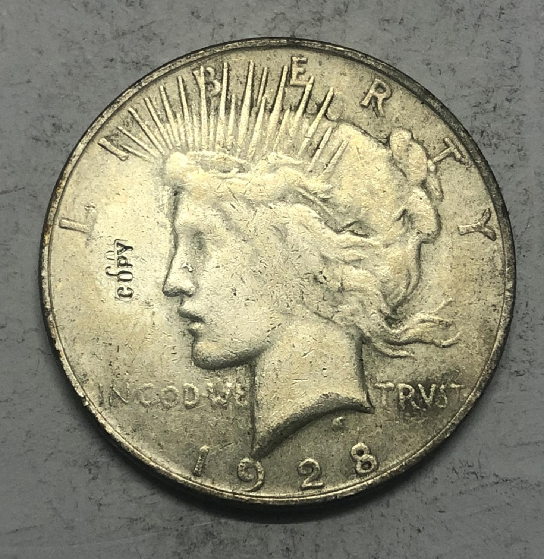 1928 копия Посеребренного доллара