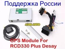 Módulo GPS Para RCD330 AIDUAUTO Plus Desay soporte Lengua Rusa