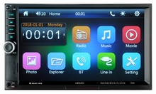 Ouchuangbo 7 inch car mp5 media player audio stereo support BT aux USB mirror link cheaper price