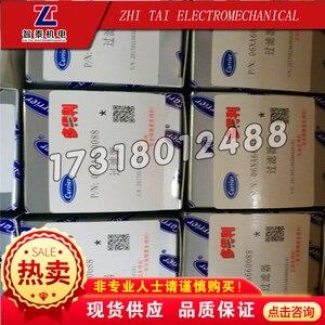 Image 1 - Built in filtri olio 06NA660028, 06NA660088, 8TB0320