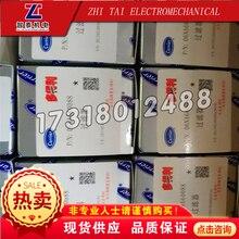 Construído em filtros de óleo 06NA660028, 06NA660088, 8TB0320