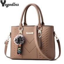 Новые Элегантные дизайнерские женские сумки мессенджеры из искусственной кожи однотонные сумки через плечо с помпоном большая ручная сумка для покупок