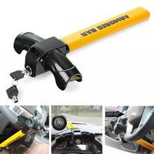 POP Universal T Shape Anti-Theft Car Auto Security Protection Steering Wheel Lock Top Mount Devices Vehicle Wheel Lock
