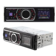Reproductor de Cassette del coche 12 V Coche Estéreo FM Radio MP3 Reproductor de Audio 5 V Cargador USB/SD/AUX/APE/FLAC Subwoofer de la Electrónica Del Coche En El Tablero