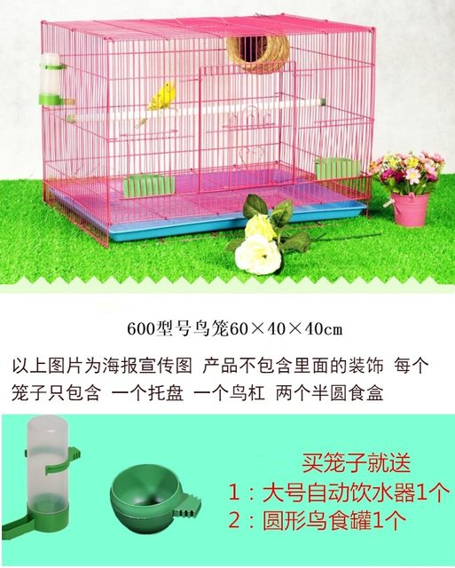 12fbd3414 Online Shop Pet Bird Metal Bird Cage Pigeon Starling Lovesickness ...