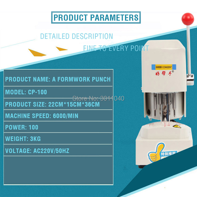 Máquina de perfuração padrão CP-10C óculos equipamento de processamento de instrumentos ópticos modelo de lente máquina de perfuração