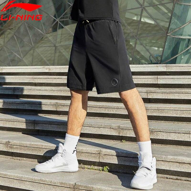 Li-ning męskie spodenki do koszykówki Wade 88% poliester 12% elastan kieszenie sznurkiem Li Ning LiNing spodenki sportowe AKSP123 MKD1620