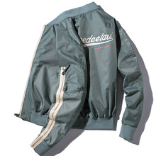 Retro do vintage jaqueta masculina jaqueta de inverno jaqueta de beisebol japonês outono casaco casual com zíper juventude harajuku streetwear masculino