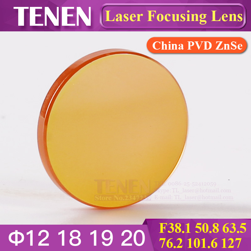 China PVD ZnSe Dia.12 18 19.05 20mm FL38.1 50.8 63.5 76.2 101.6mm CO2 Laser Focus Lens For Co2 Laser Cutting Engraving Machine-in Lenses from Tools