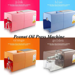 Automatic Small Peanut Oil Press Machine 220V 200W Stainless Steel Brand New Oil/ Soybean Presser for Home Use