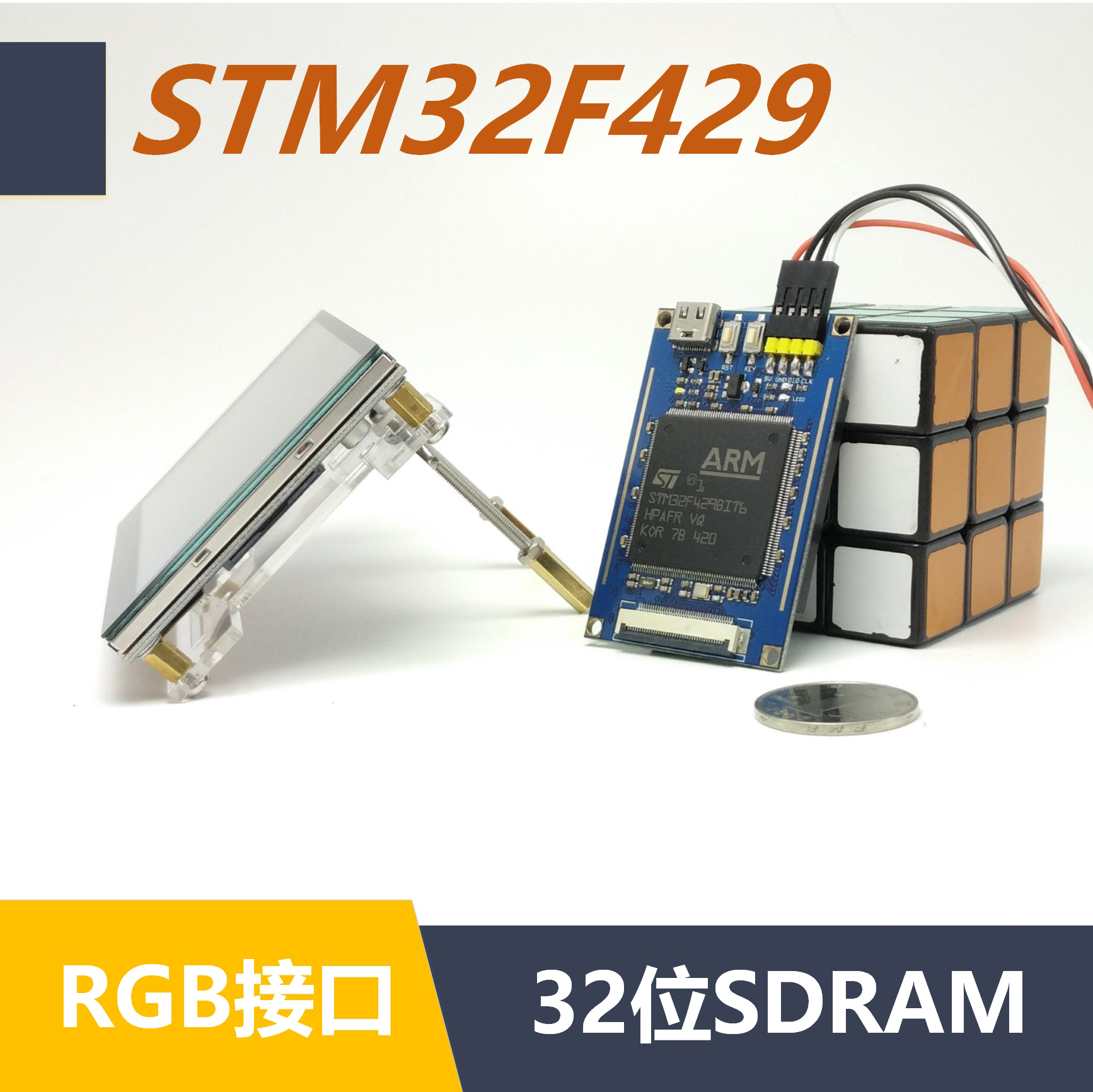 STM32 development board STM32F429 development board minimum system STM32F429 BIT6 core strip with DAP simulator цена