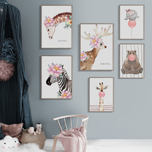 Flower Deer Zebra Balloon Giraffe Bear Wall Art Canvas Painting Nordic Posters And Prints Watercolor Pictures For Kids Room