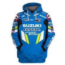 Мотоциклетная Толстовка Для Suzuki с вышитым логотипом, толстовка с капюшоном, куртка, пальто RR GSXR GXS, мото одежда