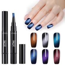 LEMOOC 5ml Nail Gel Pen Wide Cat Eye Polish 3D Magnetic Glitter Varnish Soak Off Art UV Manicure Design