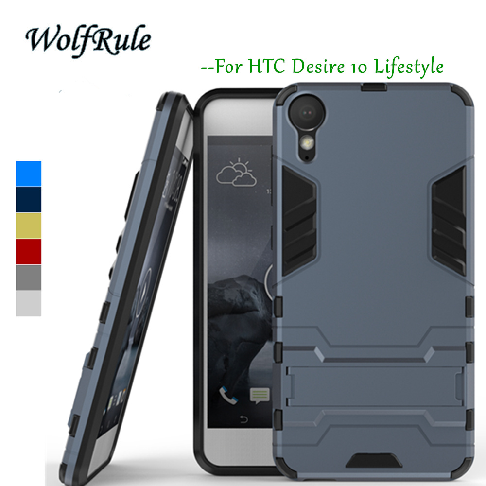 WolfRule Anti-knock Case For HTC Desire 10 Lifestyle Cover Silicone + Slim Plastic For HTC Desire 10 Lifestyle Case Phone Holder