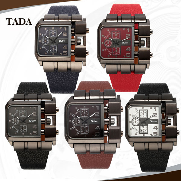 HP3364 OULM WATCHES (1)