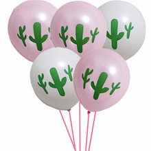 10PCS Cactus Latex Balloons Globos Tropical Summer Forest Plants Hawaii Decorations Party Supplies