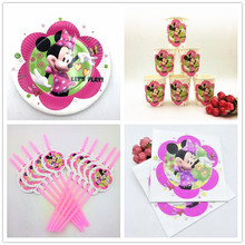 50pcs/set Minnie Mouse Theme Birthday Party Supplies Tableware Plate Cup Napkin straw Favors Shower Cartoon Decoration