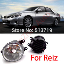 2015 new auto accessories car LED front fog lights strobe line group For Toyota Reiz 2010-2013 car styling parking