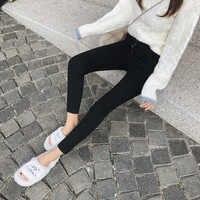 2019 Outono inverno chic estilo MISHOW MX18D2550 resiliência das mulheres calças Lápis de cintura alta calça jeans skinny preta