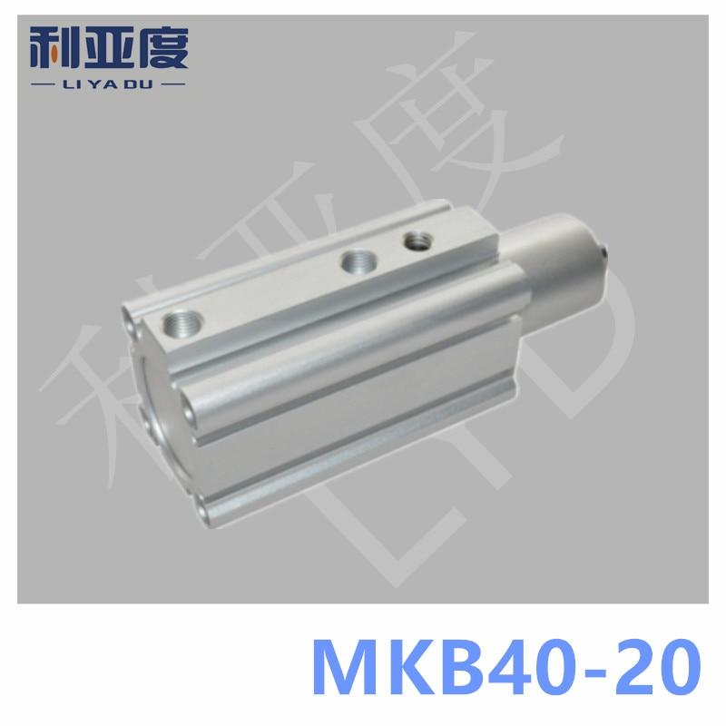 MKB40*20R Rotary clamping pneumatic cylinder MKB40-20R Corner cylinder MKB40-20L MKB40*20L цена