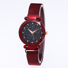 Relojes Mujer Fashion Steel Watches For Women Starry Sky Women Clock Special Design Magnet Buckle Ladies Wristwatch Watch Girl