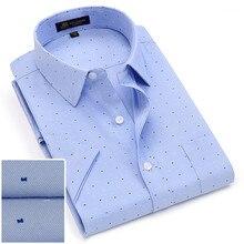 Лето, отложной воротник, короткий рукав, ткань Оксфорд, мягкий принт, деловые мужские Смарт повседневные рубашки с нагрудным карманом, S-4xl, 8 цветов
