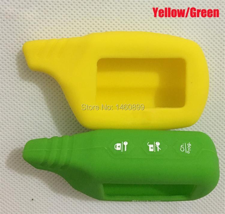 Silicone Key Case with LOGO, for 2 Way Car Alarm System Remote Controller Key Fob Chain Starline B9 B6 A61 A91 B91/B61/V7